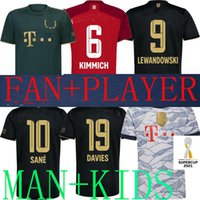 21 22 Davies Bayern 축구 유니폼 Wiesn Oktoberfest Sane Goretzka Lewandowski Gnabry Muller 스페셜 에디션 축구 셔츠 남성 키트 2021 2022 Kimmich Player D
