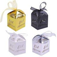 Gift Wrap 5*5*7cm Eid Paper Box DIY Letter Mubarak Candies Packing Boxes Ramadan Home Party Decoration