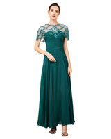 Mother of The Bride Groom Dress, Pleated Corset Long Muslim Formal Bridesmaid Evening Wedding Guest Mother's Gown with Beaded Capelet
