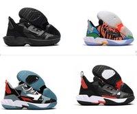 2021 Neden Zer0 değil. 4 Russell Westbrook IV Ayna Erkek Basketbollar Ayakkabı Eğitmenler 4 S Spor Sneakers 40-46 A1
