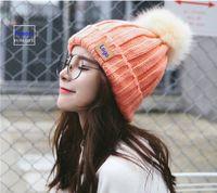 2021 Design Fashion Wholesale Colorful Hat Custom Plush Pure Wool Powder Cap Logo Winter Unisex Woman Women Knitted Pom Fur Hats Knitting Beautify Needlework Caps