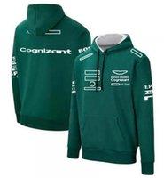 Giacca da corsa F1, Jersey della squadra di Formula 1, la stessa personalizzazione di stile