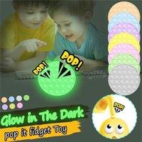 푸시 버블 팝 팝 팝 찌꺼기 어두운 짜기에서 장난감 광선 발광 장난감 불안 Autism 특별 요구 스트레스 reliever 테이블 게임