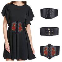 2021 여성이 속옷 복부를 형성하는 여성 벨트 조정 GiLdle 바디 코르셋 벨트 드레스 패션 레이디 조정 벨트 F 빠른 배
