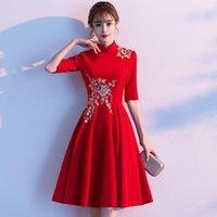 Ethnic Clothing Flower Embroidery Qipao Mandarin Collar Pleated Bride Wedding Dress Gown Red Sexy Lady Cheongsam Short Zipper Vestidos De Fe