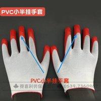 Полуприцепные перчатки ПВХ погруженный нейлон маленький покрытый оранжевым красным клеям износостойкой и смазкой
