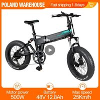 Fiido M1 Pro L3 Elektrisches Fahrrad M1 D11 D4S D2S City Bikes 48V 350W-Power Lithium Elektrische Fahrrad Power Elektrische Falten Moped E-Bike