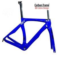30 ألوان مخصصة الأزرق RB1K واحد كامل الكربون الطريق الإطار دراجة دراجة