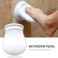 Bath Mats Washing Suction Cup Stool Aid Bathroom Shower Accessories Non Slip Labor Saving Rack Mat Foot Rest Shaving Leg Holder Grip