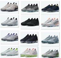Sneaker de course 2018 V2 Static, Chaussures de marche bon marché, Chaussures de marche bon marché, Chaussures de marche hommes et femmes, Chaussures garçons et femmes