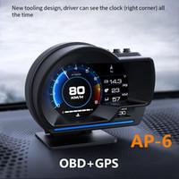 Destrasmetti più recenti più recenti del display Auto Display Auto OBD2 + GPS Smart Car Hud calibro Digital Adod Metelle di sicurezza Allarme Allarme waterp TEMP RPM