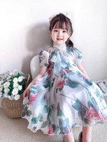 여름 아기 소녀 드레스 2021 여름 아이 소녀 꽃 비치 드레스 짧은 소매 패션 어린이 활 복