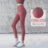 Legging Style 2020 Spring and Autumn High Waist Peach Hip Yoga Pants Womens Pocket Outer Wear Running Stretch Cropped Tight Exercise Wo