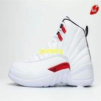 أحذية أصدرت أصيلة 12 تويست الجامعة البيضاء الحمراء الأسود ألياف الكربون الحقيقي الرجال النساء الأحذية الرياضية رياضة الأصلي