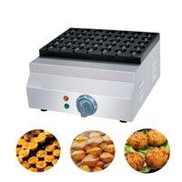 Gas Type Electric Skewer Waffle Maker Machine Takoyaki Octopus Balls Grill Pan Non Stick Ball Shaped Quail Egg Skewer