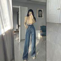 Women's Jeans Light Blue For Women Washed Retro High Waist Straight Long Loose Wide Leg Trousers Streetwear Pants