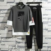 Sport Anzug Herren Sommer Trendy Koreanische Stil Student Casual Kurzarm Dünne Jugend Hong Kong Stil Hübscher Anzug