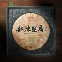 Eski Yoldaş Marka Zou Bingliang Yue Chen Yuexiang Pu'er Olgun Çay 357g Qizi Çay Bahar Çay Tomurcuk Coğrafi Göstergi Ürünleri Yunnan, Çin Bahar Tomurcukları