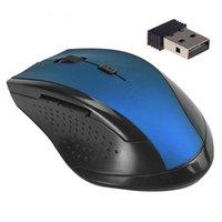 쿨 게임 1600DPI 무선 Mouses 델 / 화웨이 / Lenovo PC 컴퓨터 마우스 오피스 용 인체 공학적 광학 마우스