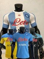 Oyuncu Sürümü Sıkı 2021 2022 Napoli Futbol Formaları Meret Koulialy Maradona Mertens Ospina Insigne Fabian Eve 3rd 20 21 22 Futbol Gömlek