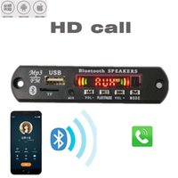 & MP4 Players 5V 12V MP3 WMA Decoder Board Audio Module Hands-free USB TF Radio Bluetooth5.0 Wireless Music Car Player With Remote Control
