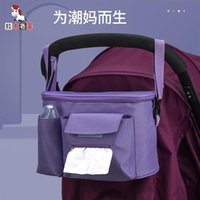Duffel Bags Pram Hang Bag Bage Baby Cart Link Многофункциональная коляска Получить магазин Содержание BB Автомобильный зонтик, несущий корзину
