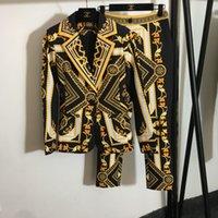 여성의 두 조각 바지 2021 가을 옷깃 목 긴 소매 인쇄 패널 코트와 브랜드 같은 스타일 의류 0730-3