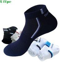 5 Pairs lot Men Socks Stretchy Shaping Teenagers Short Sock Suit for All Season Non-slip Durable Male Socks Hosiery New