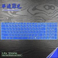 يغطي لوحة المفاتيح 15 17 بوصة غطاء الكمبيوتر المحمول حامي الجلد ل MSI GT60 GE60 GT70 GT780 (DX) GP60 GX70 GE70 Z70 GP70