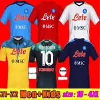 Fans + Spieler Version 21 22 Napoli Fussball Jersey Startseite 3RD 2021 2122 Neapel Zielinski Maradona Insignente Mertens Callejon RPG Football Hemden
