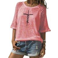 패션 레이스 크루 넥 믿음 편지 T 셔츠 여성 플러스 사이즈 여성 Tumblr 재미 있은 여름 탑 210311