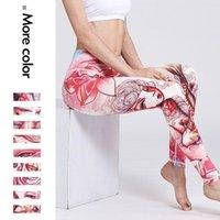 Women's Leggings Est Gothic Twelve Constellation 3D Print Women Slim Fitness Legging High Waist Quick-drying Sporting Workout Leggins