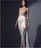 Evening dress Women cloth High neck White Silver Crystal Beads Crystals Sheath Split Floor length Yousef aljasmi Kim kardashian Kylie jenner Kendal