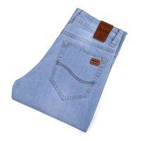 Jeans para hombres 2021 delgado verano estilo clásico negocio casual avanzado estiramiento regular ajuste de mezclilla pantalones azul pantalones masculinos