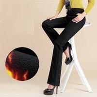 Women's Jeans High Quality Women Winter Plus Velvet Boot Cut Girls Color Black Bell-bottom Trousers Flares Pants