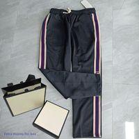 21s moda casual mens calças na moda e versátil moletom preto com listras de letra soltas Calças retas