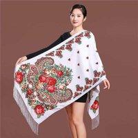 Autumn and winter long print ethnic romantic Su shawl scarf dual purpose cashew flower Muslim Baotou warm neck