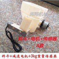 Smart Home Control Quantitative Filling Machine Accessories Hopper Sensor Weighing Plastic Bucket Gear Motor