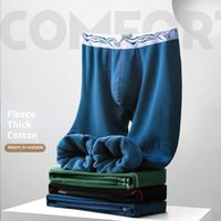 Men's Thermal Underwear Men Winter Long Johns Jeans Pants Fleece Suit Underpants Man Thick Lucky John Mens Zone Frost