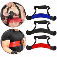 Accessori Braccio per sollevamento pesi Blaster Bicipiti Bicipiti regolabile in alluminio Bodybuilding Gym Curl Triceps Forearm Trainer Attrezzature fitness