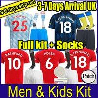 2021 Pogba Manchester Fernandes Cavani UTD Rashford Sancho Soccer Jersey Kids Man Kit Футбольная рубашка 21 22 Оборудование для взрослых Костюм для взрослых детей + носки