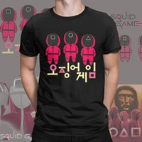 Men Women's Squid Game T Shirt Game Battle Squid game Cotton Clothing Hipster Tees Printing Tops