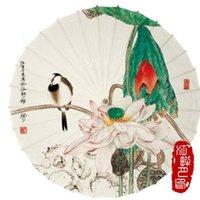 مظلات 100 سنتيمتر الصينية اليابانية ورقة مظلة الزفاف الزخرفية النساء المظلة الديكور المنزلية المطر