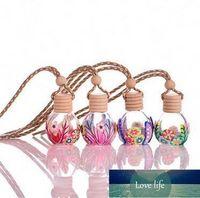 15 мл Полимерная глиняная пустая парфюмерия пополняемая бутылка, стеклянная автомобиль Hang Shance упаковочный контейнер, бутылка косметической эссенции