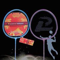 1Pair Badminton Racket Badminton Racquet Universal Light Weight Iron Alloy Battledore Racquet With Carry Bag
