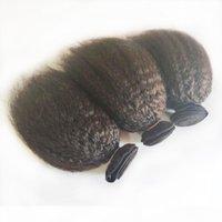 Extension des cheveux vierges brésiliens 8-26inch Kinky cheveux raides Double trame non transformée Remy cheveux doux et lisse usine Prix en gros