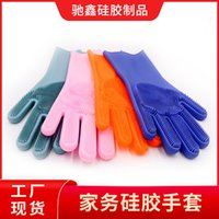 Силиконовые чистые Водонепроницаемые бытовые железнодорожные перчатки Pet Pet Wash Бесплатная кухня посудомоечная перчатка