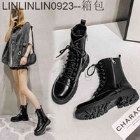 Martin boots women's 2020 new British style thick soled spring and autumn single fashion cool locomotive short autumn shoes On Sale