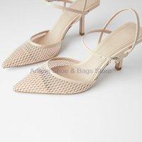Sandales Yadibeiba 2021 Talon fin pointu Toe Mesh Slingback pour femmes Fête Chaussures Élégantes Pompes