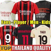 21 22 AC Milán camisetas de fútbol GIROUD MAIGNAN IBRAHIMOVIC KESSIE 2021 2022 TONALI PAQUETA BENNACER REBIC Camiseta de futbol LEAO hombres kit de niños uniforme